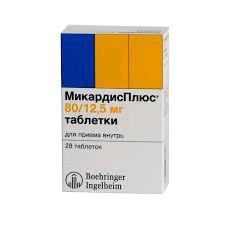 Микардис Плюс, табл. 80 мг+12.5 мг №28