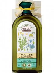Шампунь, Зеленая аптека для окрашенных и мелированных волос ромашка льняное масло 350 мл