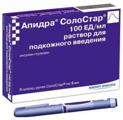 Апидра Солостар, р-р для п/к введ. 100 МЕ/мл 3 мл №5 шприц-ручки Солостар