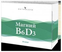 Магний В6 D3, капс. №60