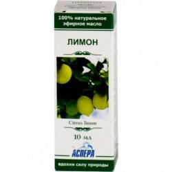 Масло лимона, 10 мл
